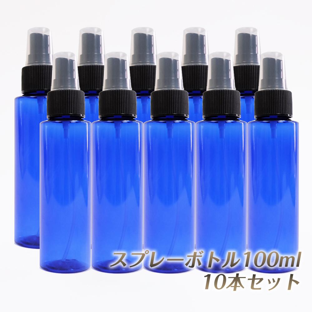 スプレー プラスチック() (ブルー)100ml 10本セット